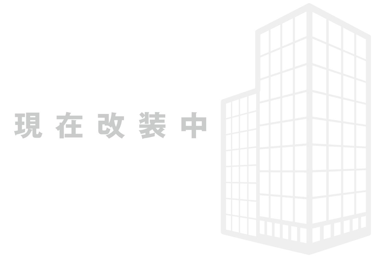 GARNET BUILDING OSAKA